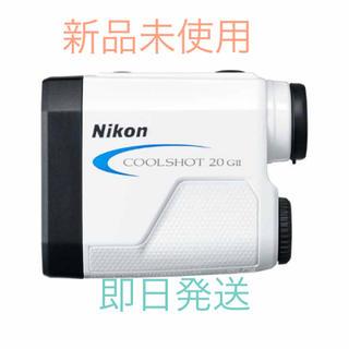 ニコン(Nikon)のニコン クールショット 20 G2 COOLSHOT 20 GII レーザー(ゴルフ)