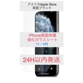 【日本未発売】iPhone用強化ガラスシート XR/11(保護フィルム)