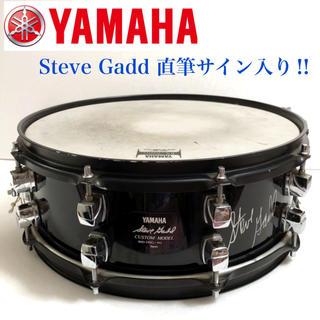 ヤマハ(ヤマハ)のスティーヴガッドモデル Yamaha 直筆サイン入り(スネア)