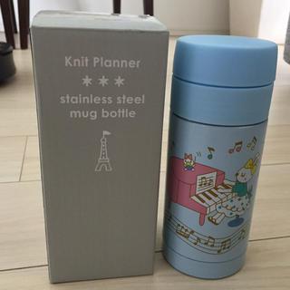 ニットプランナー(KP)の【新品・未使用】KP ミミちゃん 水筒・タンブラー(水筒)