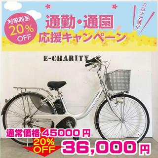 パナソニック(Panasonic)のKK051☆電動自転車☆パナソニック ViVi NX☆26インチ☆(自転車本体)