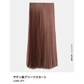 ザラ(ZARA)のZARA サテン風 プリーツスカート(ロングスカート)