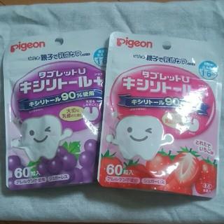 ピジョン(Pigeon)のピジョンタ ブレットUキシリトール+(歯ブラシ/歯みがき用品)