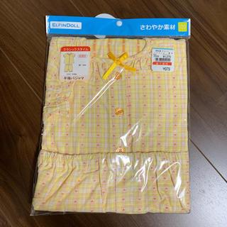 西松屋 - 新品 100 女の子 半袖パジャマ