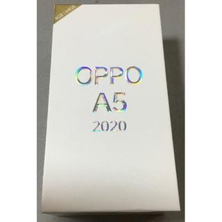 アンドロイド(ANDROID)の猫くん様専用OPPO A5 2020 緑 ほぼ新品 楽天モバイル仕様(スマートフォン本体)