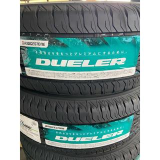 ブリヂストン(BRIDGESTONE)の夏タイヤ 2本セット 225/55R18 ブリヂストン DUELER SUV用(タイヤ)