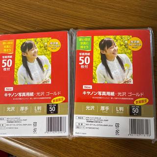 キャノン写真用紙 光沢 ゴールド 100枚(その他)