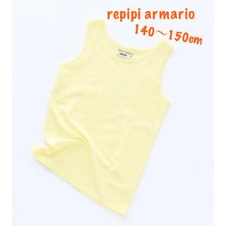 レピピアルマリオ(repipi armario)のrepipi armario タンクトップ(その他)