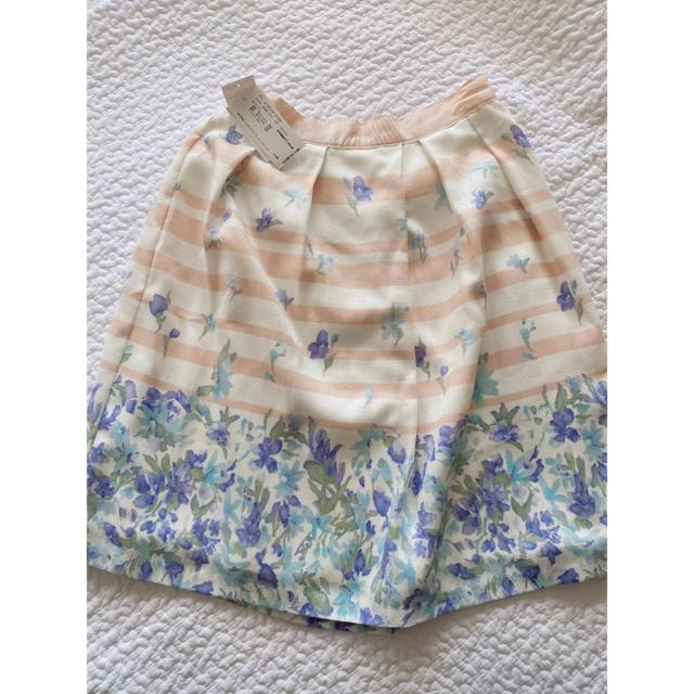 Debut de Fiore(デビュードフィオレ)の新品タグ付き♡︎デビュードフィオレ ボーダーフラワースカート  レディースのスカート(ひざ丈スカート)の商品写真