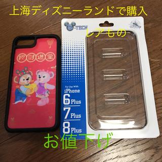 ダッフィー(ダッフィー)の上海ディズニーランドiPhoneケース ダッフィー・シェリーメイ レアもの(iPhoneケース)