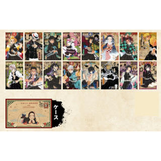 シュウエイシャ(集英社)の鬼滅の刃  ポストカード16種  (カード)