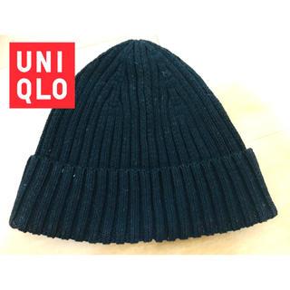 ユニクロ(UNIQLO)のUNIQLO ニット帽(ニット帽/ビーニー)