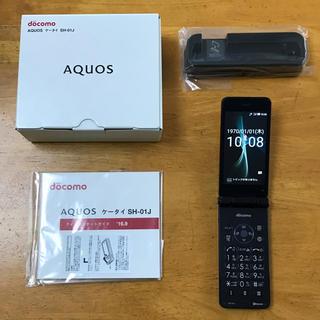 SHARP - AQUOS ケータイ SH-01J SIMフリー