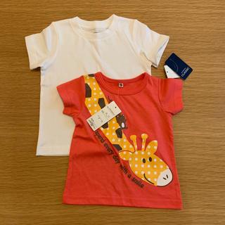 ニシマツヤ(西松屋)のTシャツ 二枚セット 新品未使用(Tシャツ)