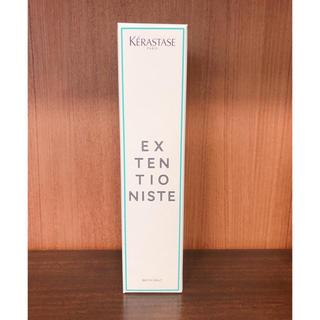 ケラスターゼ(KERASTASE)のケラスターゼ   バスソルト エクステンショニストの香り(キャンドル)