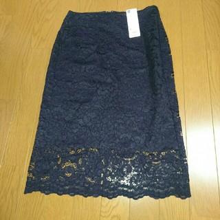 ジーユー(GU)の新品GUレースタイトスカート(ひざ丈スカート)
