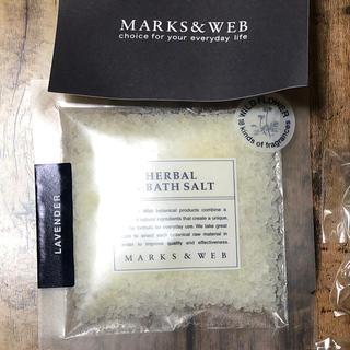 マークスアンドウェブ(MARKS&WEB)のマークスアンドウェブ バスソルト2個セット(入浴剤/バスソルト)