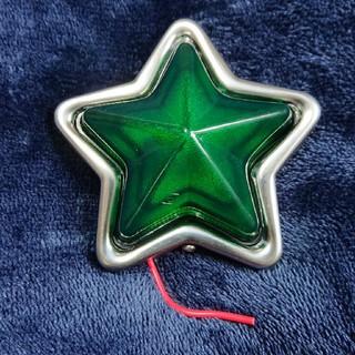 星マーカーランプ✨デコトラ  レトロ(トラック・バス用品)