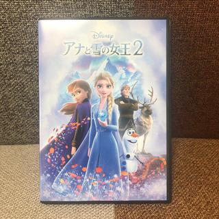 ディズニー(Disney)のアナと雪の女王2(数量限定) DVD・ケース付(アニメ)