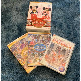 ディズニー(Disney)のメモリーズ オブ 東京ディズニーリゾート夢と魔法の25年 ドリームBOX(その他)