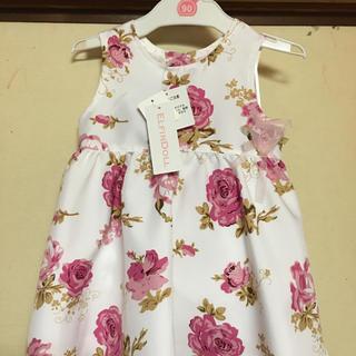 ニシマツヤ(西松屋)のドレス 90(ドレス/フォーマル)
