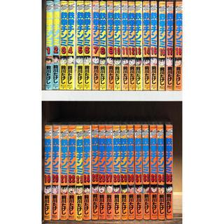 コウダンシャ(講談社)の鉄拳チンミ 全35巻(全巻セット)