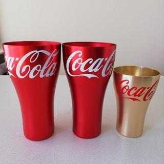 コカコーラ(コカ・コーラ)の【新品未使用】コカ・コーラ 限定アルミグラス(ノベルティグッズ)