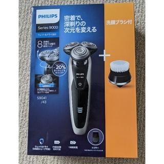 フィリップス シェーバー Series9000 S9041/43
