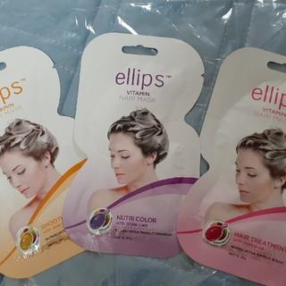 エリップス(ellips)のellips ヘアマスク(ヘアパック/ヘアマスク)
