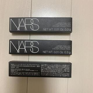 ナーズ(NARS)のNARS アイライナー ラージャーザンライフ8051   0.3g*3本(アイライナー)