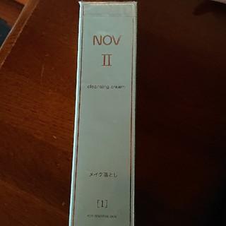 ノブ(NOV)のノブⅡ クレンジング クリーム(クレンジング/メイク落とし)