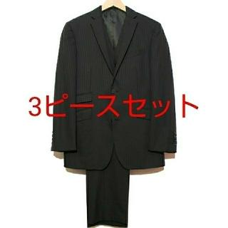 バーバリーブラックレーベル(BURBERRY BLACK LABEL)の定価14万円 新品未使用 BURBERRY BLACK LABEL 3ピース(セットアップ)