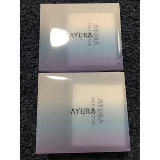 アユーラ(AYURA)のAYURA サンプル スターターセット(サンプル/トライアルキット)