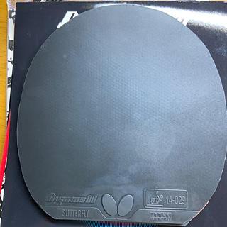 DIGNICS80 黒特厚(卓球)