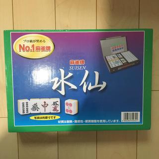 本日のみ特価 高級 麻雀牌【水仙】(麻雀)