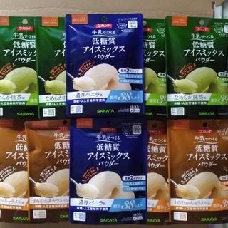 サラヤ(SARAYA)のラカント アイスミックス 10袋 低糖質 ダイエット(菓子/デザート)