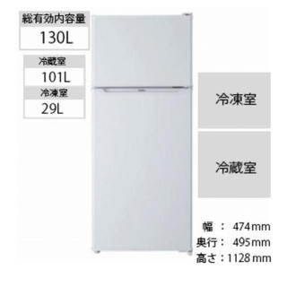 ハイアール(Haier)の冷蔵庫 Haier Think Series JR-N130A-W ホワイト(冷蔵庫)