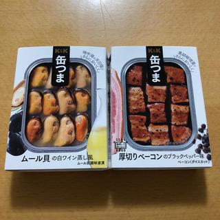 【缶つま】ムール貝☆厚切りベーコン(缶詰/瓶詰)