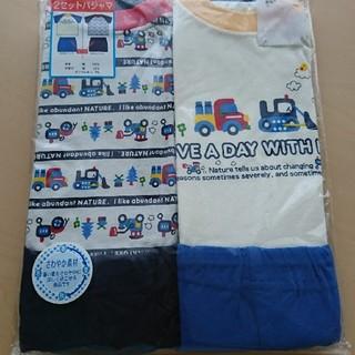 新品!95㎝ (90㎝ -100㎝)2セット パジャマ 半袖 まとめ売り (パジャマ)