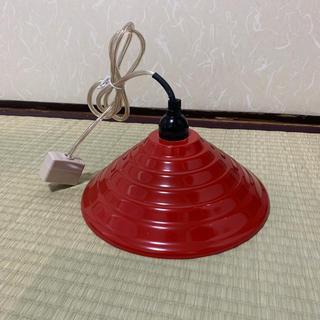 ヤザワコーポレーション(Yazawa)のヤザワ ペンダントライト レッド 付属電球無し消費電力100Wまで(天井照明)