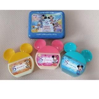 ディズニー(Disney)のディズニー 35周年 アメニティ(旅行用品)