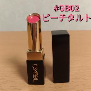 (残量8割)excel グレイズバームリップ GB02(口紅)