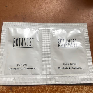 ボタニスト(BOTANIST)のボタニスト 試供品(サンプル/トライアルキット)