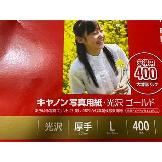 キヤノン(Canon)のキャノン写真用紙 光沢 ゴールド 182枚(その他)