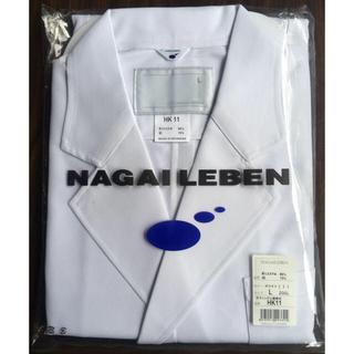 ナガイレーベン(NAGAILEBEN)の【専用】新品 未使用 白衣 メンズ Lサイズ(その他)