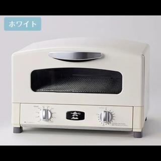 バルミューダ(BALMUDA)の【24H以内発送!】アラジン グラファイトトースター 4枚焼き(調理機器)