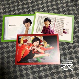 ジャニーズ(Johnny's)のSnowManカレンダー(阿部3枚のみ)(アイドルグッズ)