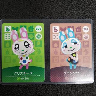 ニンテンドウ(任天堂)のクリスチーヌ フランソワ amiiboカード(カード)