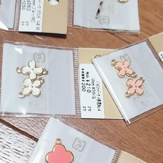 貴和製作所(キワセイサクジョ)の貴和製作所 パーツ まとめ売り ハンドメイドパーツ ハンドメイドの素材/材料(各種パーツ)の商品写真