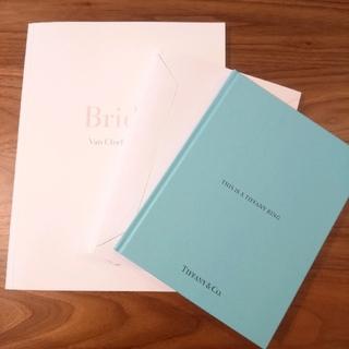 Tiffany & Co. - エンゲージリング パンフレット